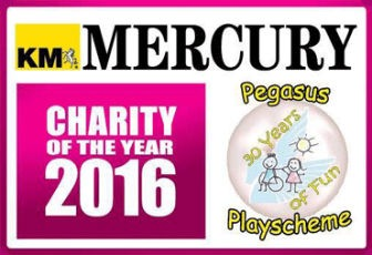 KM Mercury 2016